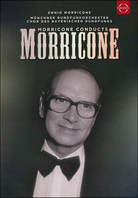 Ennio Morricone 엔리오 모리코네 뮌헨 콘서트 (Morricone Conducts Morricone)