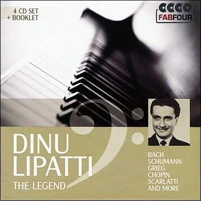 Dinu Lipatti - The Legend 디누 리파티 연주집 [4CD]