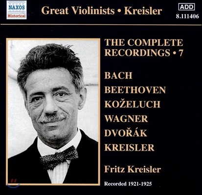 Fritz Kreisler 프리츠 크라이슬러 레코딩 전곡 7집 - 바흐 / 베토벤 / 바그너 (Great Violinists - The Complete Recordings Vol.7 - Bach / Beethoven / Wagner)