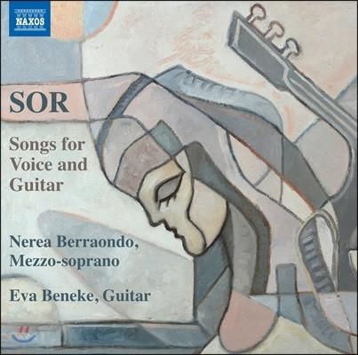 Nerea Berraondo 페르난도 소르: 성악과 기타를 위한 가곡집 - 네레아 베라온도, 에바 베네케 (Fernando Sor: Songs for Voice and Guitar)