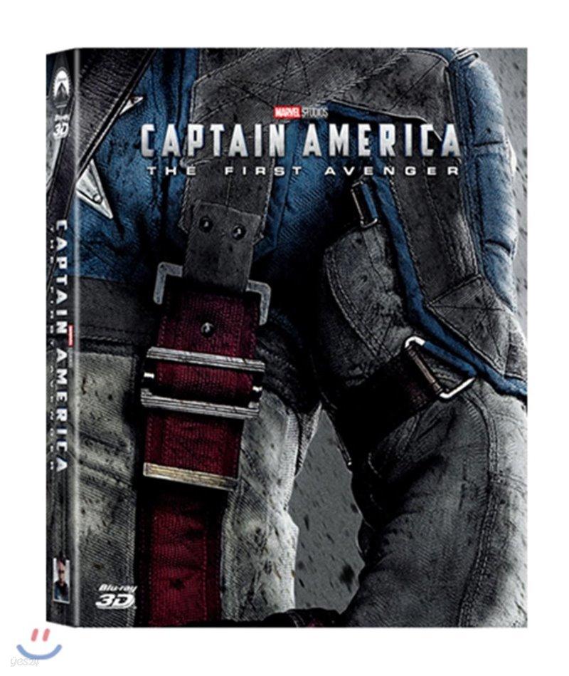 캡틴 아메리카: 퍼스트 어벤져 (2Disc 3D+2D 풀슬립 A2 스틸북 한정판) : 블루레이