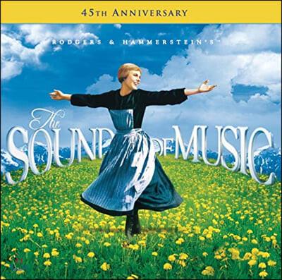 `사운드 오브 뮤직` 영화음악 발매 45주년 기념 컬렉션 (The Sound Of Music OST: 45th Anniversary)