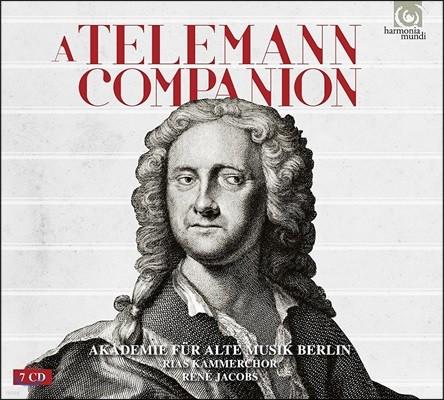Rene Jacobs 텔레만 입문: 사후 25주년 특별 7CD 박스 - 르네 야콥스, 베를린 고음악 아카데미 (A Telemann Companion)