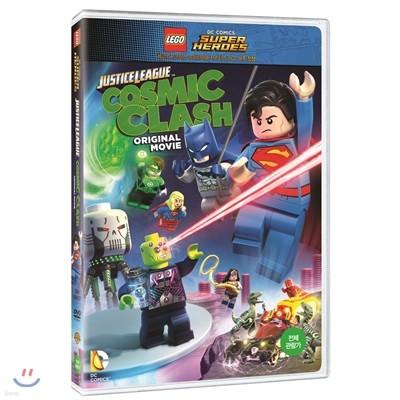 레고 DC코믹스 수퍼히어로: 저스티스 리그 - 우주 전쟁