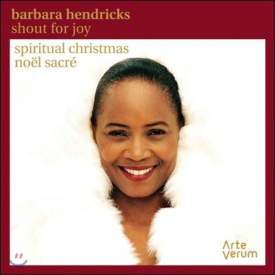 Barbara Hendricks 크리스마스를 위한 영가 (Shout for Joy - Spiritual Christmas)