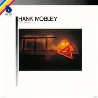 Hank Mobley - Third Season (Remastered)(일본반)