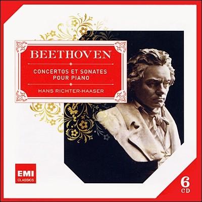 Hans Richter-Haaser 베토벤 : 피아노 협주곡과 소나타 (Beethoven: Piano Sonatas, Piano Concertos)