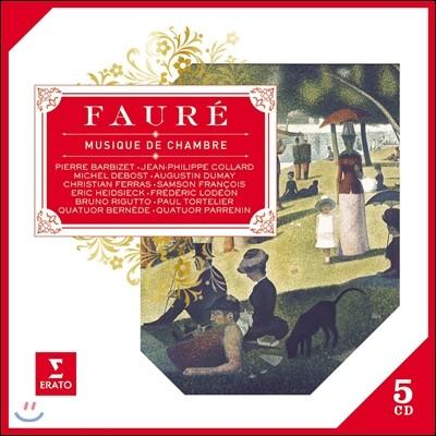 포레 : 실내악 작품집 (Faure : Musique de Chambre)