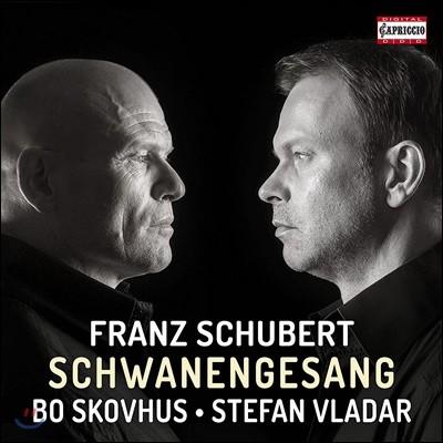 Bo Skovhus / Stefan Vladar 슈베르트: 가곡 '백조의 노래' - 보 스코부스, 스테펜 블라다르 (Schubert: Lieder 'Schwanengesang')