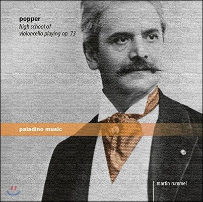 Martin Rummel 포퍼: 고급 첼로 연습곡 - 마르틴 루멜 (David Popper: High School Of Violoncello Playing Op.73)