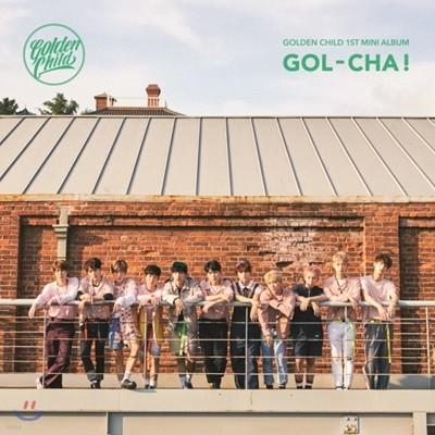 골든차일드 (Golden Child) - 미니앨범 1집 : Gol-Cha!