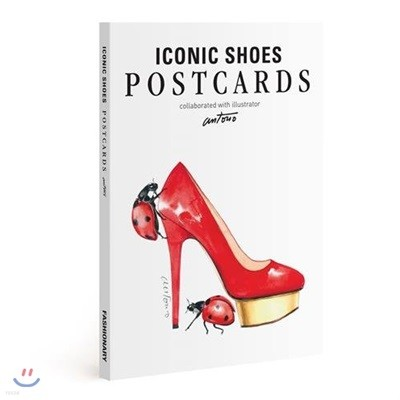 Fashionary Iconic Shoes Postcard Book 패셔너리 아이코닉 슈즈 엽서북