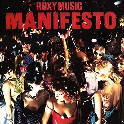 Roxy Music (록시 뮤직) - Manifesto [LP]