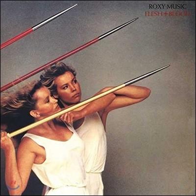 Roxy Music (록시 뮤직) - Flesh And Blood [LP]