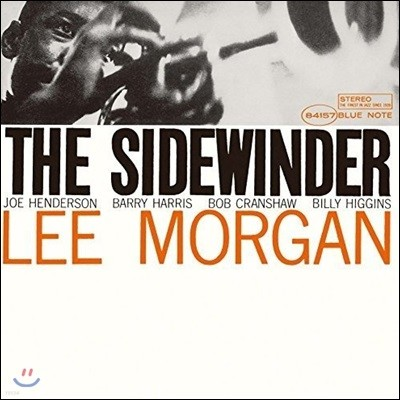 Lee Morgan (리 모건) - The Sidewinder (Limited Edition)