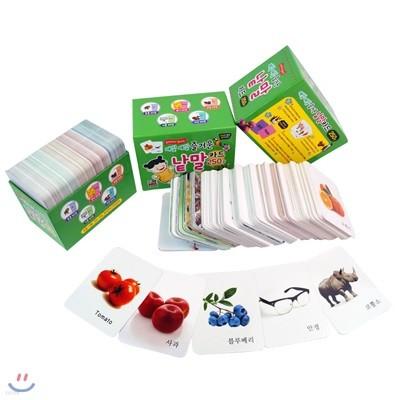 매일매일 즐거운 낱말카드 250 한글,영어,동물