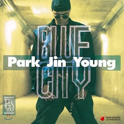 박진영 1집 - Blue City [재발매]