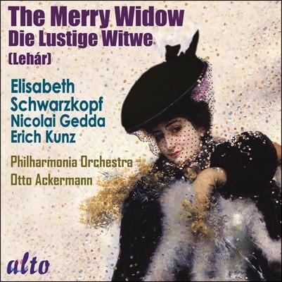 Elisabeth Schwarzkopf / Nicolai Gedda 레하르: 오페레타 '메리 위도우 [유쾌한 미망인]' - 엘리자베스 슈바르츠코프, 니콜라이 게다, 필하모니아 오케스트라, 오토 아커만 (Franz Lehar: The Merry Widow)