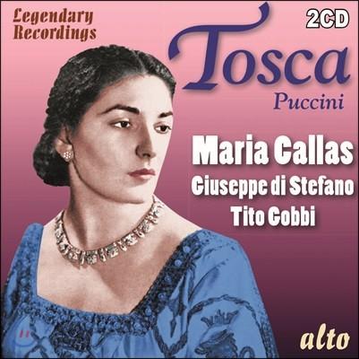 Maria Callas / Tito Gobbi 푸치니: 오페라 '토스카' 전곡 - 마리아 칼라스, 티토 곱비, 주세페 디 스테파노, 라 스칼라 오케스트라 (Tosca: Puccini)