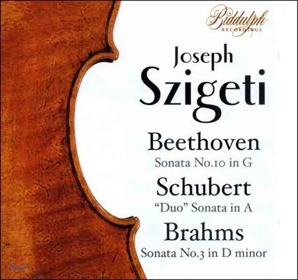 Joseph Szigeti 베토벤: 바이올린 소나타 10번 / 슈베르트: 듀오 소나타 / 브람스: 소나타 3번 - 요제프 시게티 (Beethoven / Schubert / Brahms: Violin Sonatas)