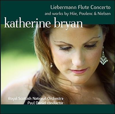 Katherine Bryan 로웰 리베르만: 플루트 협주곡 (Lowell Liebermann: Flute Concerto, Op. 39)