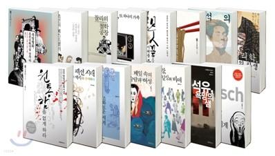 지식전람회 시리즈 베스트 셀렉션 세트 15