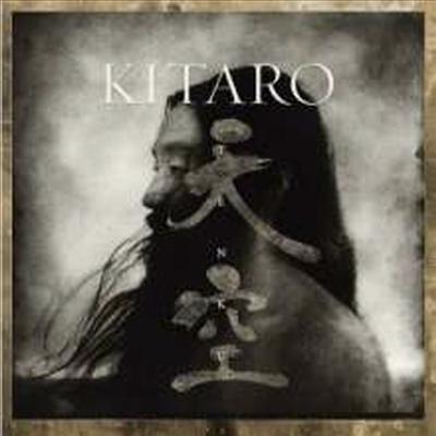 Kitaro (기타로) - Tenku (Remastered)