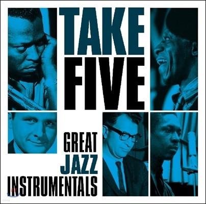 재즈 명연 모음집 (Take Five - Great Jazz Instrumentals)