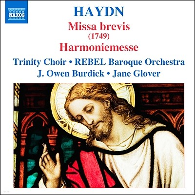 Trinity Choir 하이든 : 미사 브레비스, 하모니 미사 (Haydn : Missa Brevis, Harmoniemesse)