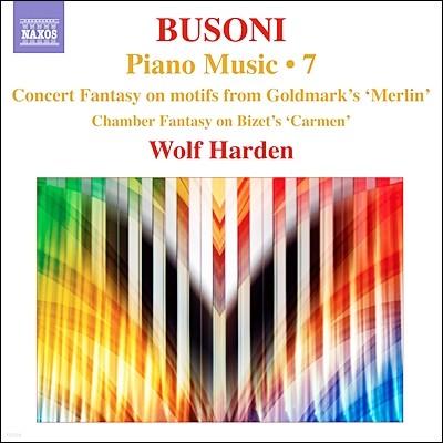 Wolf Harden 부조니: 피아노 작품 7집 (Busoni: Merlin Concert Fantasy, Carmen Chamber Fantasy) 볼프 하덴