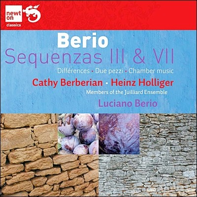 Heinz Holliger 베리오: 세쿠엔차, 실내악 작품집 (Luciano Berio: Sequenzas III & VII, Differences, Chamber Music & Due pezzi)