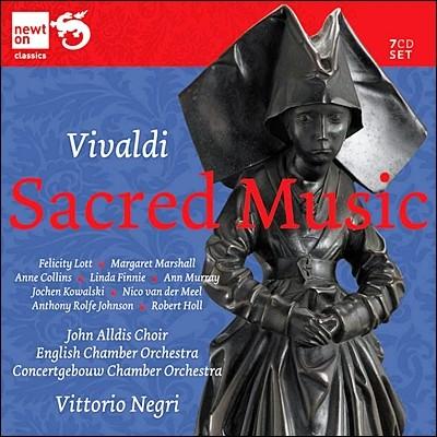 비발디 종교음악 작품집 - 비토리오 네그리