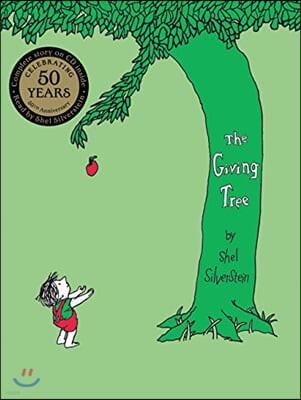 [베오영] The Giving Tree 40th Anniversary Edition Book (Hardcover & CD Set)