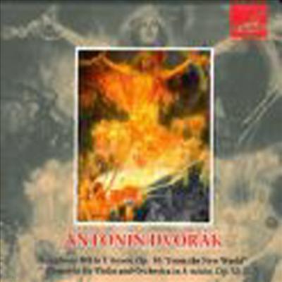 드보르작 : 교향곡 9번 & 바이올린 협주곡 (Dvorak : Symphony No.9 Op.95) - Kirill Kondrashin