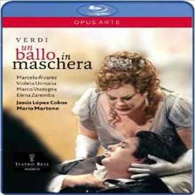 베르디 : 가면무도회 (Verdi : Un Ballo in Maschera) (Blu-ray) - Violeta Urmana