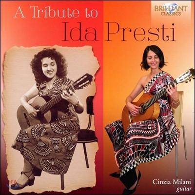 Cinzia Milani 이다 프레스티를 기리며 - 독주 기타를 위한 음악 (A Tribute to Ida Presti) 친지아 밀라니