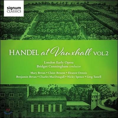 Bridget Cunningham / London Early Opera 복스홀 가든스의 헨델 2집 - 런던 얼리 오페라, 브리짓 커닝햄 (Handel at Vauxhall Vol. 2)