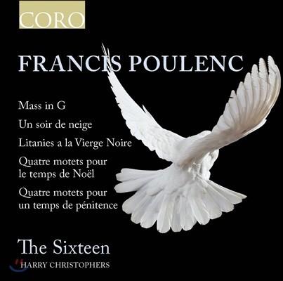The Sixteen 더 식스틴이 부르는 풀랑: 미사 G장조, 모테트, 검은 성모를 위한 리타니 외 (Francis Poulenc: Mass in G, Litanies a la Vierge Noire, Motets)