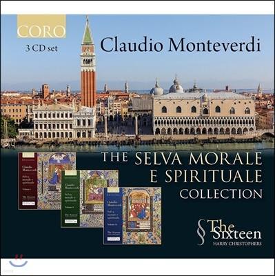 The Sixteen 몬테베르디: 윤리적이고 종교적인 숲 1-3권 컬렉션 - 더 식스틴, 해리 크리스토퍼스 (Monteverdi: Selva Morale e Spirituale Collection)