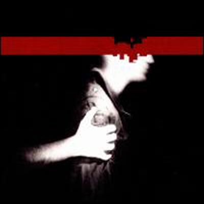 Nine Inch Nails - Slip (Limited Edition)(Digipack)(CD+DVD)