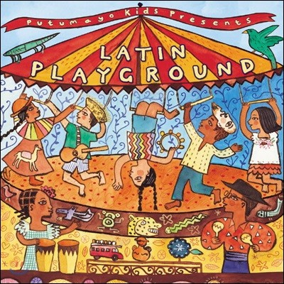 Putumayo Kids Presents Latin Playground (푸투마요 키즈 프레젠트 라틴 플레이그라운드)