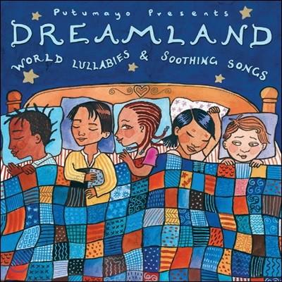 Putumayo Presents Dreamland (푸투마요 프레젠트 드림랜드)