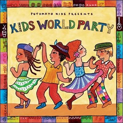 Putumayo Kids Presents Kids World Party (푸투마요 키즈 프레젠트 키즈 월드 파티)