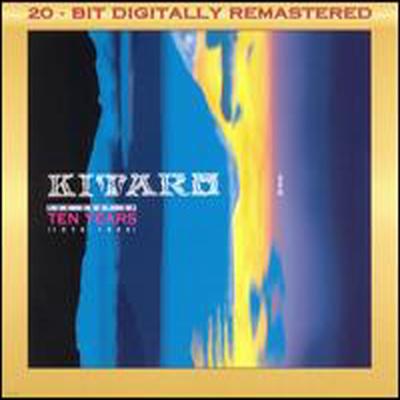 Kitaro (기타로) - Best of Ten Years (1976-1986) (2CD)