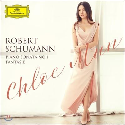 문지영 - 슈만: 피아노 소나타 1번, 환상곡, 꽃의 곡 (Schumann: Piano Sonata Op.11, Fantasie Op.17, Blumenstuck Op.19)