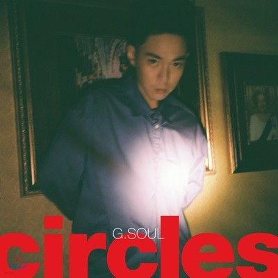 G.Soul - 미니앨범 : Circles