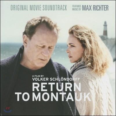 리턴 투 몬탁 영화음악 (Return To Montauk OST by Max Richter 막스 리히터)