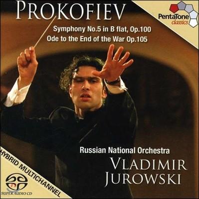 Vladimir Jurowski 프로코피에프: 교향곡 5번, 전쟁 종결에 부치는 송가 작품 - 블라디미르 유로프스키, 러시아 국립 관현악단 (Prokofiev: Symphony Op.100, Ode to the End of the War Op.105)