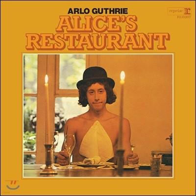 Arlo Guthrie (알로 거스리) - Alice's Restaurant [LP]
