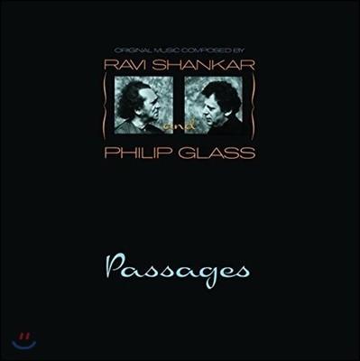 Ravi Shankar / Philip Glass (라비 샹카르 / 필립 글래스) - Passages (패시지스) [LP]